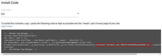 Matomo标签管理器-获取容器代码